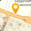 Сервик, ООО