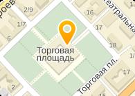 Укркарготранс-инвест, ООО
