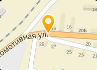 Локомотивное депо Гребенка, ГП