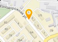Запорожский электровозоремонтный завод ЧАО