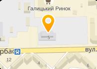 Украинский центр международной логистики, ООО