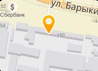 ХолдCпедишин, ОДО