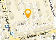 MEGA-GO-TRUST COMPANY (Мега-Го-Траст Компани) транспортно-экспедиторская компания, ТОО