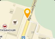 Люминасервис, ОДО