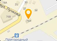 Белинтертранс, РТЭУП Гродненский филиал