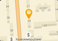 S Trans 07 (Эс Транс 07), ТОО