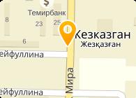 MKS-Trans, ТОО