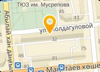 Eyup Logistics (эйюп логистикс), ТОО