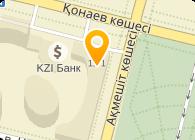 ТКИ-Астана, ТОО
