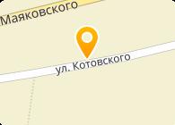 Филимоненко Виктор Васильевич, ИП