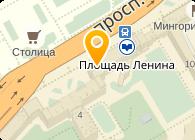 Дирекция по строительству Минского метрополитена, УП
