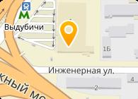 ЭкспоСервисТранс, ООО