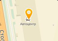 Автоцентр на Cтоличном, ООО