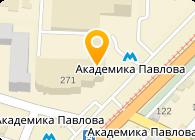 Автокемпер Украина, ООО