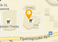 Автокосметический салон Мойдодыр, ООО