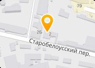 Черниговское АТП 17462, ПАТ (Чернігівське автотранспортне підприємство 17462)