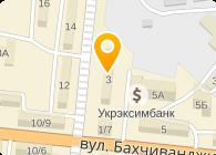 Азовнефтепродукт, ООО