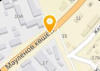 Черепанов А.В,ИП