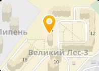 Неонком, ООО