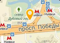 Марченко, СПД (Active rest)