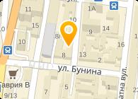 СТН Фрейт Форвардер, ООО