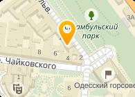 МГК-Трансфорвард,ООО