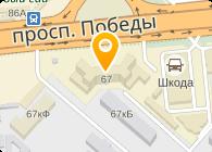 Авиасервис Киев, ООО