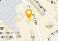 Авиакомпания Центр Воздушный Мост , ООО