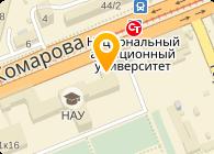 Украинский авиационный сервисный центр, ООО