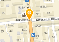 IMEX Line, ТОО