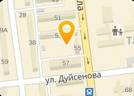 """ТОО «""""УниКом-Форт»"""