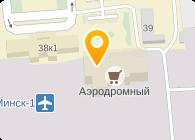 АвтоМиляРент, ООО