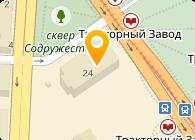 Альянсдрев, ООО