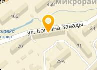 """ООО """"И-СОФ"""""""