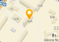 Субъект предпринимательской деятельности Радомир-Украина