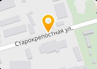 Частное предприятие ФЛП Сотник А. А.