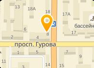 ООО «Профессиональная бухгалтерская компания «ЭРУДИТ»