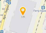 Деливери, склад №1 (Delivery Auto, DelAuto), ООО
