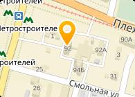 Манскова Е.В. ХТК Груз-авто, СПД
