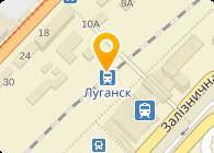 УКРТРАНС ЛУГАНСК, ЧАО