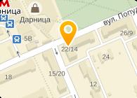 Автопромсервис, ООО