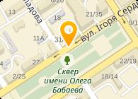 Бодекс-Украина, ООО