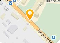Киевское управление механизации и строительства(КУМИБ), ГП