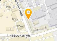 Юниверсум Груп, ООО