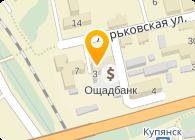 """ООО """"Ремтехкомплект"""""""