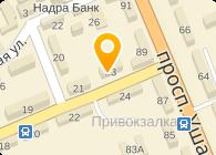 Агровод, ООО