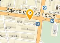 Азот-транс ЛТД, ООО
