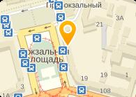 Днепровская Операторская Компания, ООО
