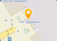 Укртрансмагистраль, ООО
