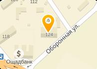 Донбасс-Уголь, ЧП